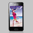 Samsung - Galaxy beam I8530