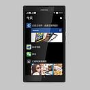 Nokia - Nokia XL